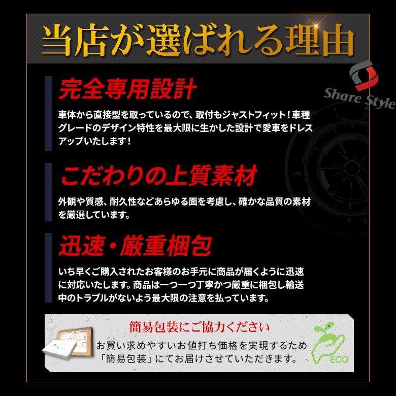 型取設計・RAV4 50系 専用 リアスカッフプレート [J]