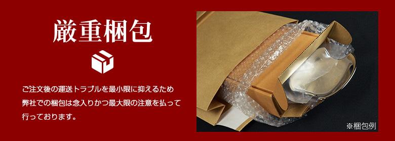 厳重梱包・RAV4 50系 専用 ヘッドライトトリム [J]