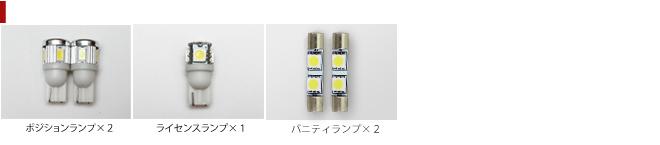 超激明 SUZUKI スペーシア(spacia) MK32S MK42S MK53S ルームランプ超豪華セット!! 3chip SMD使用 フロント リア