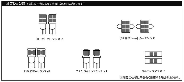 超激明 SUBARU BP/BL BR/BM レガシィ(LEGACY) ツーリングワゴン/B4/アウトバック 専用 LEDルームランプ超豪華セット!! 3chip SMD使用 フロント リア ラゲッジ-車種別専用設計
